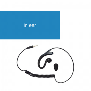 In Ear (EH01)